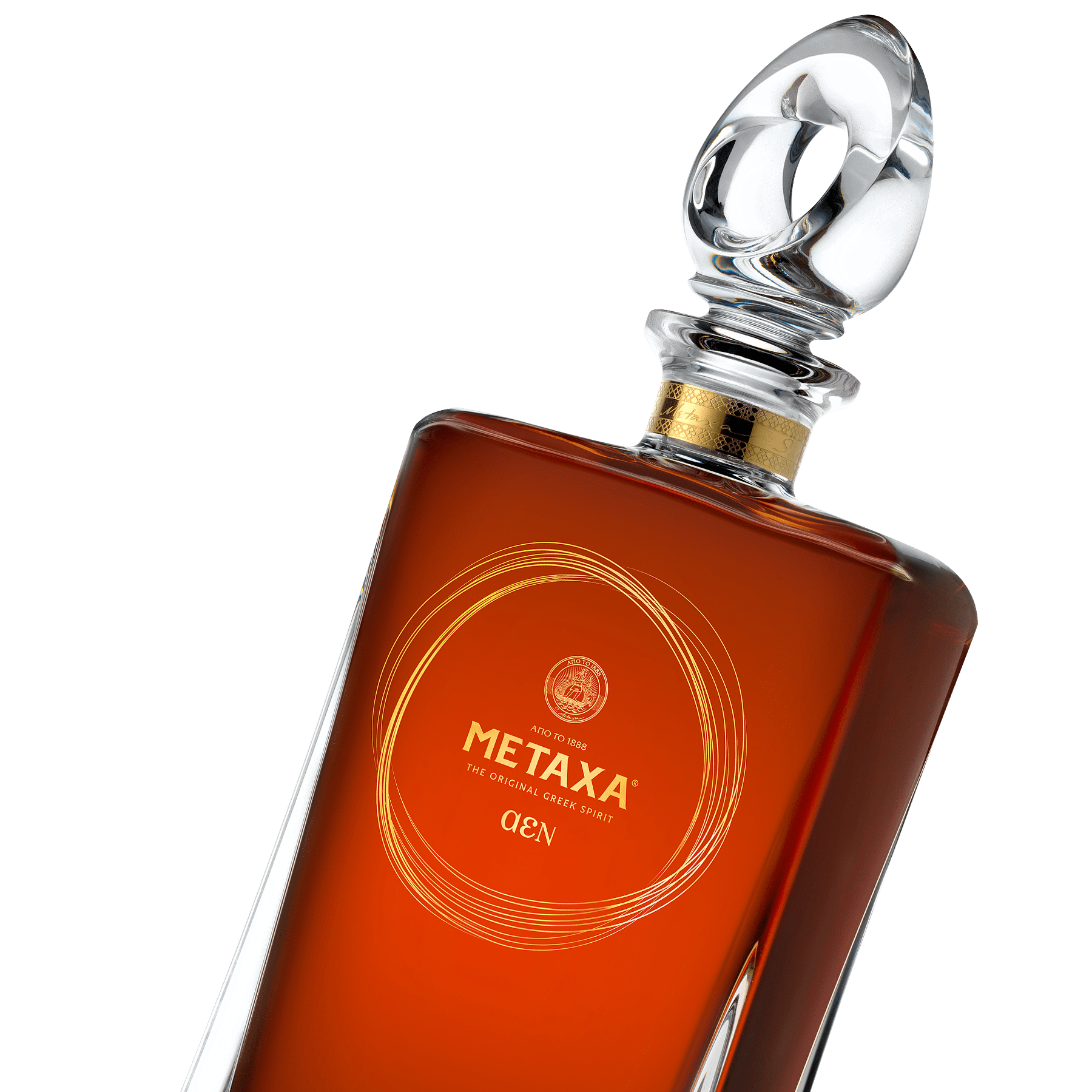 METAXA AEN Cask No 2 – Despina